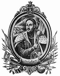 Портрет Ивана Мазепы. Неизвестный художник. XVIIIвек